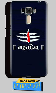 Asus Zenfone 3 Mobile Covers Cases Mahadev - Lowest Price - Paybydaddy.com