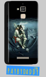 Asus Zenfone 3 Max Shiva Smoking Mobile Back Cover Case