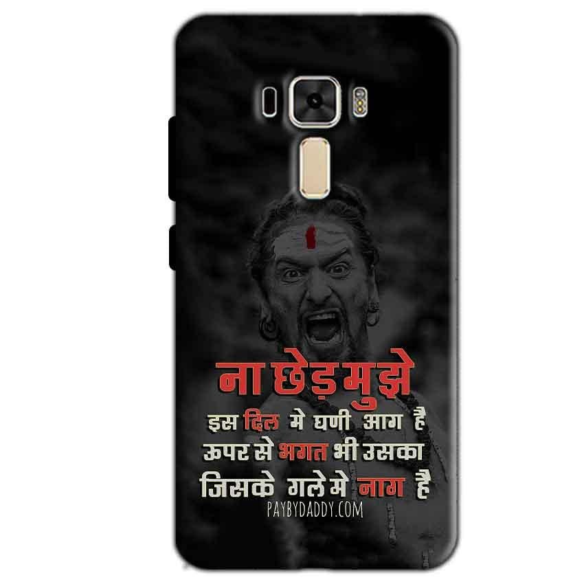 Asus Zenfone 3 Mobile Covers Cases Mere Dil Ma Ghani Agg Hai Mobile Covers Cases Mahadev Shiva - Lowest Price - Paybydaddy.com