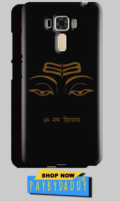 Asus Zenfone 3 Mobile Covers Cases Om Namaha Gold Black - Lowest Price - Paybydaddy.com