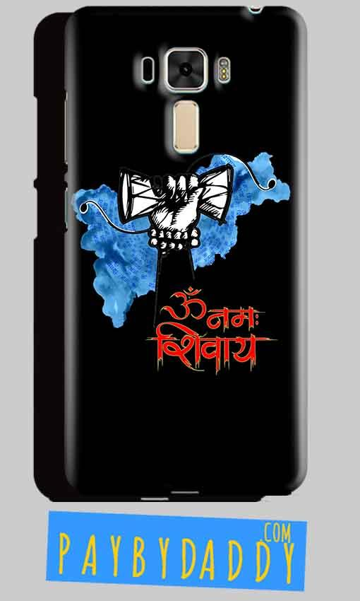 Asus Zenfone 3 Mobile Covers Cases om namha shivaye with damru - Lowest Price - Paybydaddy.com