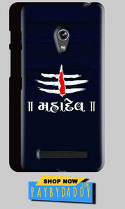 Asus Zenfone 5 Mobile Covers Cases Mahadev - Lowest Price - Paybydaddy.com