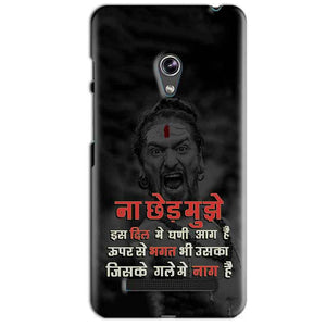 Asus Zenfone 5 Mobile Covers Cases Mere Dil Ma Ghani Agg Hai Mobile Covers Cases Mahadev Shiva - Lowest Price - Paybydaddy.com