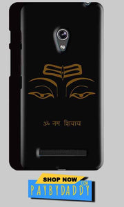 Asus Zenfone 5 Mobile Covers Cases Om Namaha Gold Black - Lowest Price - Paybydaddy.com