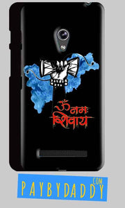 Asus Zenfone 5 om namha shivaye with damru Mobile Back Cover Case