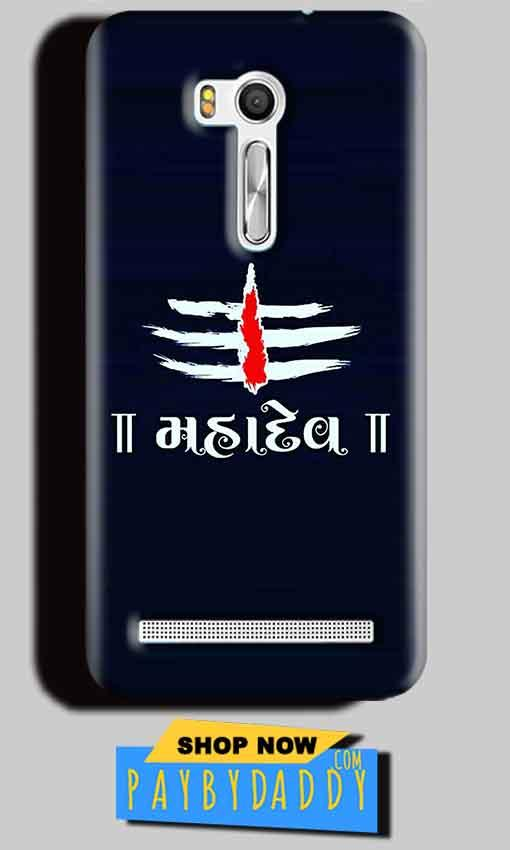 Asus Zenfone Go ZB551KL Mobile Covers Cases Mahadev - Lowest Price - Paybydaddy.com