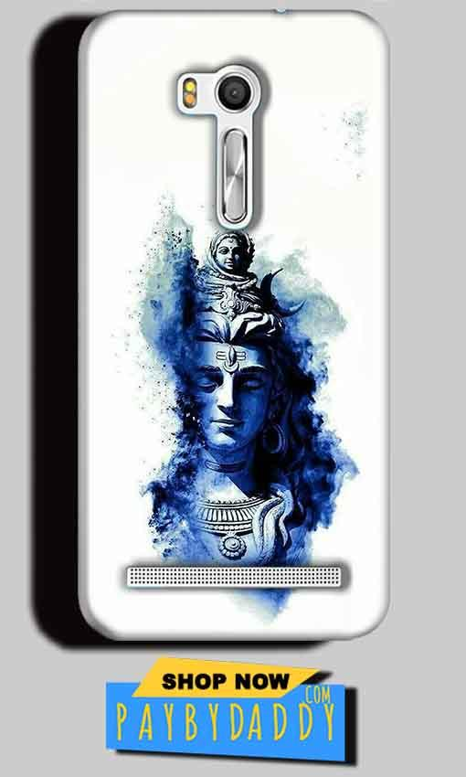 Asus Zenfone Go ZB551KL Mobile Covers Cases Shiva Blue White - Lowest Price - Paybydaddy.com