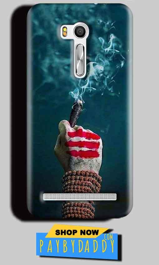Asus Zenfone Go ZB551KL Mobile Covers Cases Shiva Hand With Clilam - Lowest Price - Paybydaddy.com