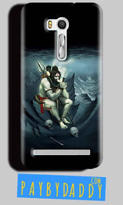 Asus Zenfone Go ZB551KL Shiva Smoking Mobile Back Cover Case