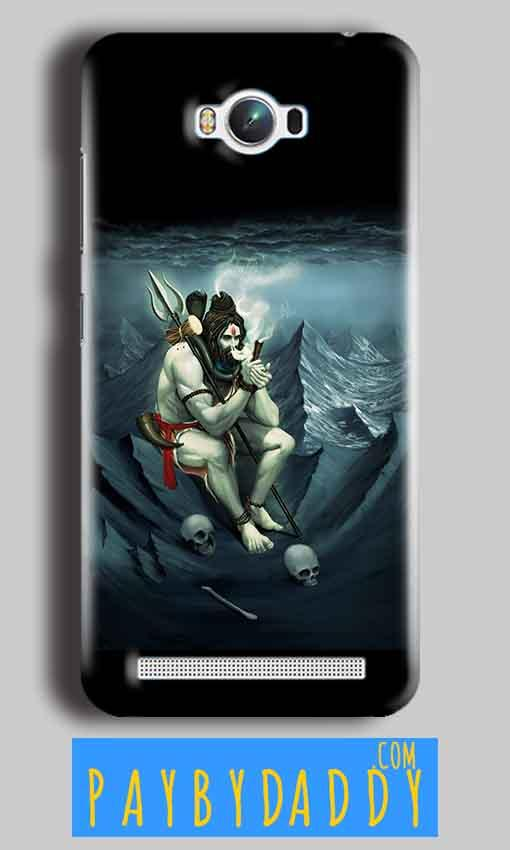 Asus Zenfone Max Shiva Smoking Mobile Back Cover Case