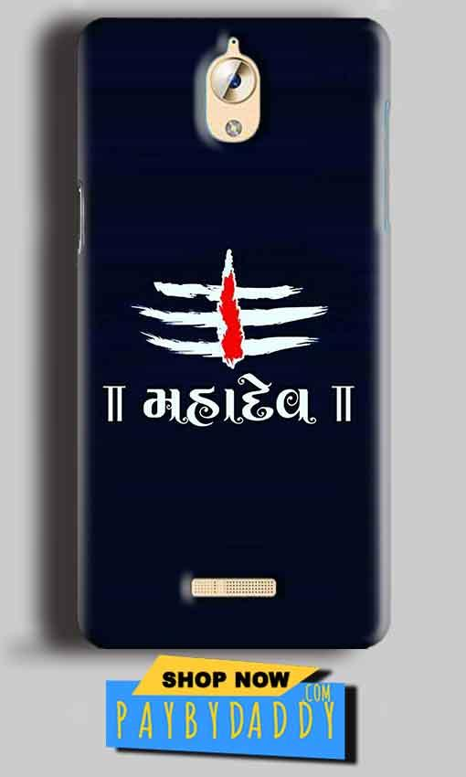 CoolPad Mega 3 Mobile Covers Cases Mahadev - Lowest Price - Paybydaddy.com