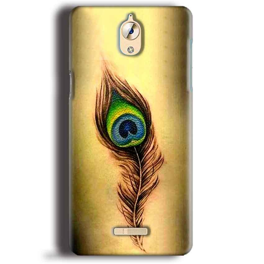 CoolPad Mega 3 Mobile Covers Cases Peacock coloured art - Lowest Price - Paybydaddy.com