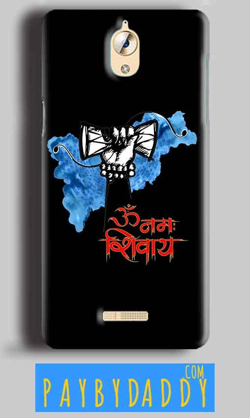 CoolPad Mega 3 om namha shivaye with damru Mobile Back Cover Case