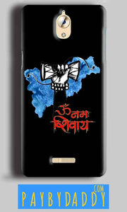 CoolPad Mega 3 Mobile Covers Cases om namha shivaye with damru - Lowest Price - Paybydaddy.com