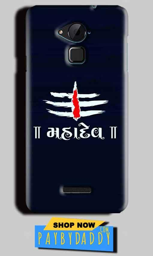 CoolPad Note 3 Lite Mobile Covers Cases Mahadev - Lowest Price - Paybydaddy.com