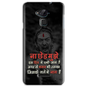 CoolPad Note 3 Lite Mobile Covers Cases Mere Dil Ma Ghani Agg Hai Mobile Covers Cases Mahadev Shiva - Lowest Price - Paybydaddy.com