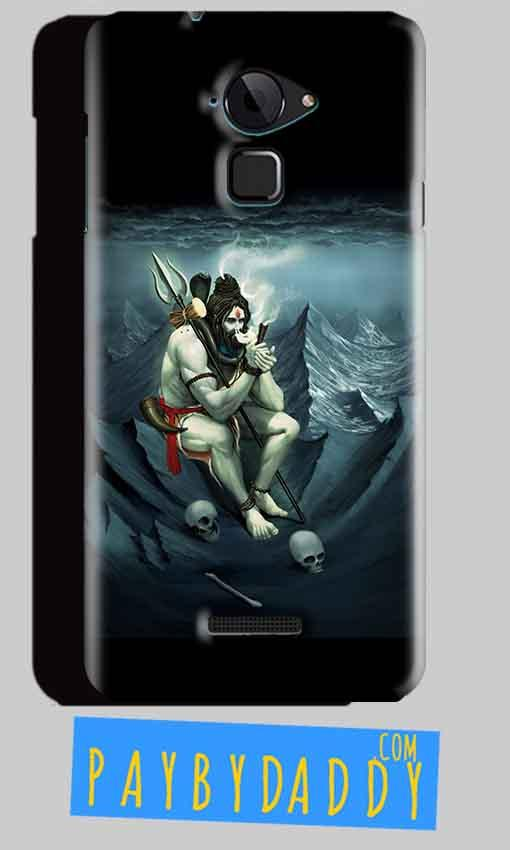 CoolPad Note 3 Mobile Covers Cases Shiva Smoking - Lowest Price - Paybydaddy.com