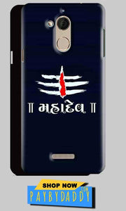 CoolPad Note 5 Mobile Covers Cases Mahadev - Lowest Price - Paybydaddy.com