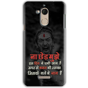 CoolPad Note 5 Mobile Covers Cases Mere Dil Ma Ghani Agg Hai Mobile Covers Cases Mahadev Shiva - Lowest Price - Paybydaddy.com
