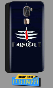Coolpad Cool 1 Mobile Covers Cases Mahadev - Lowest Price - Paybydaddy.com