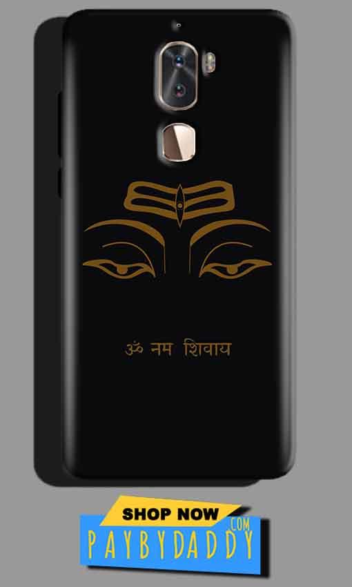 Coolpad Cool 1 Mobile Covers Cases Om Namaha Gold Black - Lowest Price - Paybydaddy.com