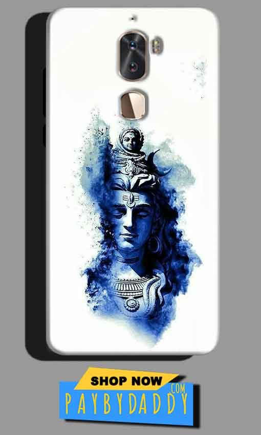 Coolpad Cool 1 Mobile Covers Cases Shiva Blue White - Lowest Price - Paybydaddy.com