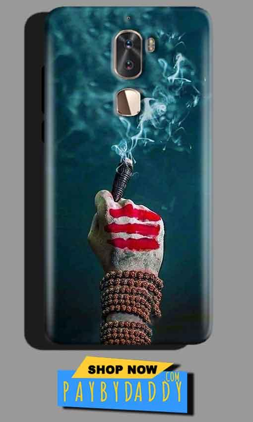 Coolpad Cool 1 Mobile Covers Cases Shiva Hand With Clilam - Lowest Price - Paybydaddy.com