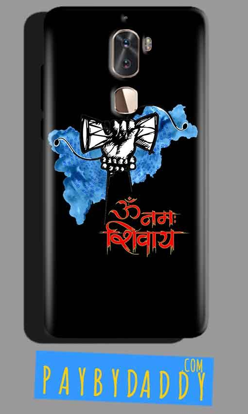 Coolpad Cool 1 om namha shivaye with damru Mobile Back Cover Case