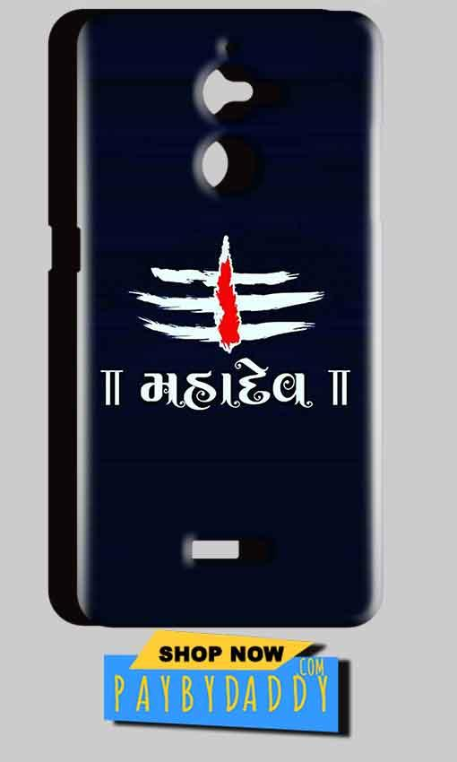 Coolpad Note 5 Lite Mobile Covers Cases Mahadev - Lowest Price - Paybydaddy.com