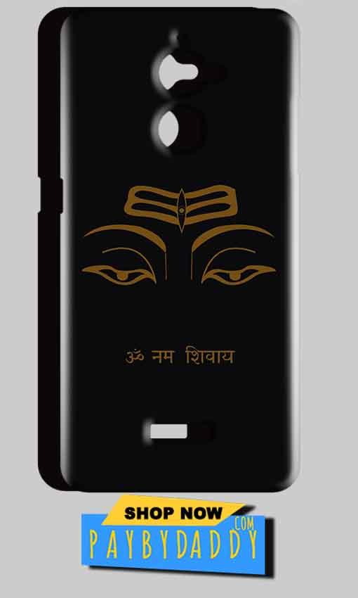 Coolpad Note 5 Lite Mobile Covers Cases Om Namaha Gold Black - Lowest Price - Paybydaddy.com