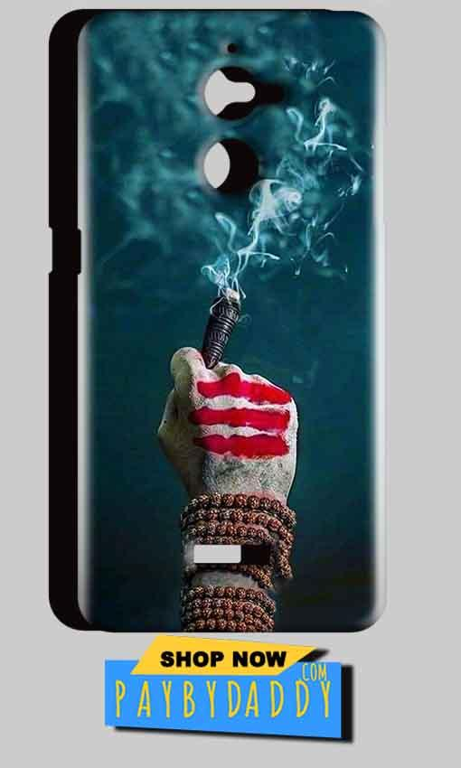 Coolpad Note 5 Lite Mobile Covers Cases Shiva Hand With Clilam - Lowest Price - Paybydaddy.com