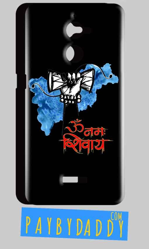 Coolpad Note 5 Lite om namha shivaye with damru Mobile Back Cover Case