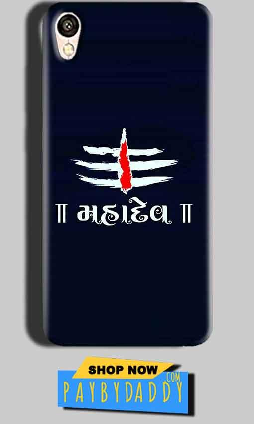 Gionee F103 Mobile Covers Cases Mahadev - Lowest Price - Paybydaddy.com