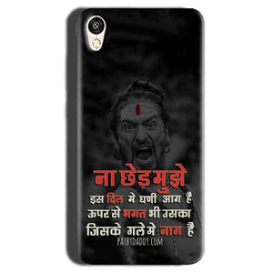 Gionee F103 Mobile Covers Cases Mere Dil Ma Ghani Agg Hai Mobile Covers Cases Mahadev Shiva - Lowest Price - Paybydaddy.com