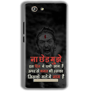 Gionee F103 Pro Mobile Covers Cases Mere Dil Ma Ghani Agg Hai Mobile Covers Cases Mahadev Shiva - Lowest Price - Paybydaddy.com