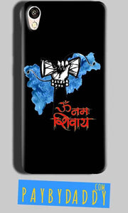 Gionee F103 Mobile Covers Cases om namha shivaye with damru - Lowest Price - Paybydaddy.com