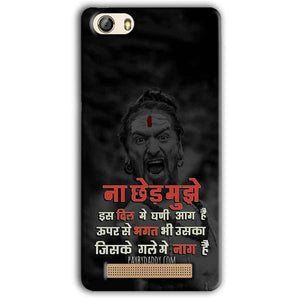 Gionee M5 Lite Mobile Covers Cases Mere Dil Ma Ghani Agg Hai Mobile Covers Cases Mahadev Shiva - Lowest Price - Paybydaddy.com