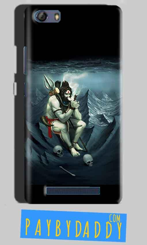 Gionee M5 Lite Mobile Covers Cases Shiva Smoking - Lowest Price - Paybydaddy.com