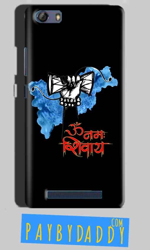 Gionee M5 Lite Mobile Covers Cases om namha shivaye with damru - Lowest Price - Paybydaddy.com
