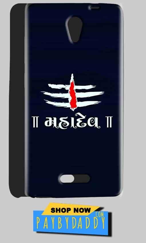 Gionee Marathon M4 Mobile Covers Cases Mahadev - Lowest Price - Paybydaddy.com