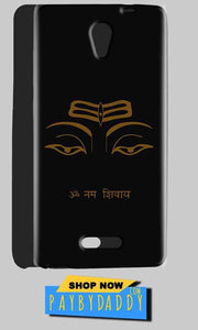Gionee Marathon M4 Mobile Covers Cases Om Namaha Gold Black - Lowest Price - Paybydaddy.com