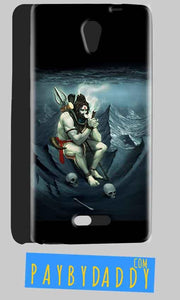 Gionee Marathon M4 Mobile Covers Cases Shiva Smoking - Lowest Price - Paybydaddy.com