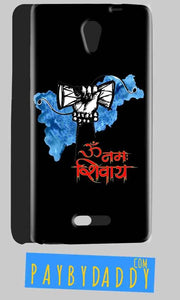 Gionee Marathon M4 Mobile Covers Cases om namha shivaye with damru - Lowest Price - Paybydaddy.com