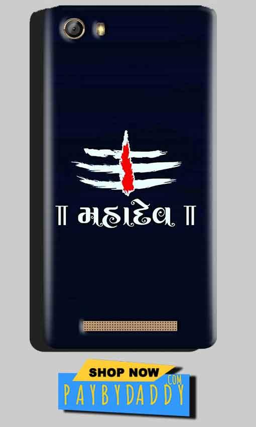 Gionee Marathon M5 Mobile Covers Cases Mahadev - Lowest Price - Paybydaddy.com