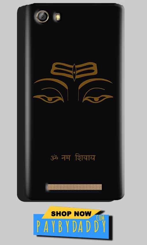 Gionee Marathon M5 Mobile Covers Cases Om Namaha Gold Black - Lowest Price - Paybydaddy.com