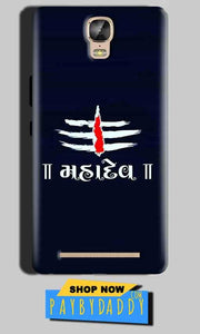 Gionee Marathon M5 Plus Mobile Covers Cases Mahadev - Lowest Price - Paybydaddy.com