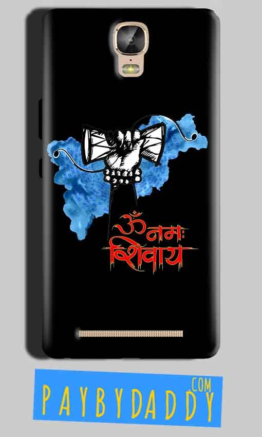 Gionee Marathon M5 Plus Mobile Covers Cases om namha shivaye with damru - Lowest Price - Paybydaddy.com
