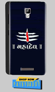 Gionee P7 Mobile Covers Cases Mahadev - Lowest Price - Paybydaddy.com