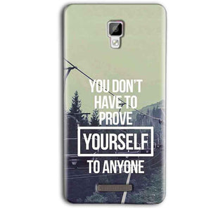 Gionee P7 Max Mobile Covers Cases Donot Prove yourself - Lowest Price - Paybydaddy.com