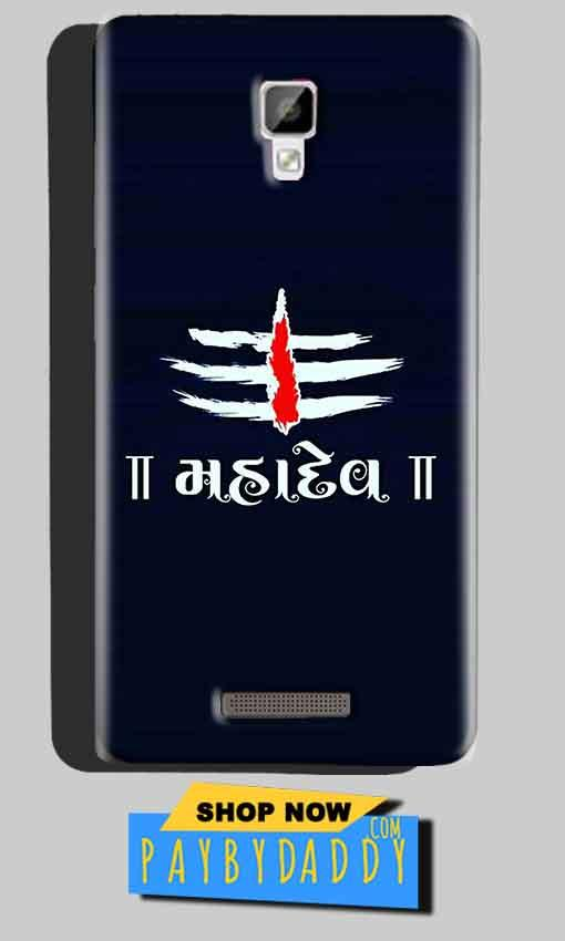Gionee P7 Max Mobile Covers Cases Mahadev - Lowest Price - Paybydaddy.com